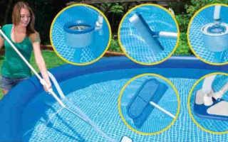Как сложить бассейн intex