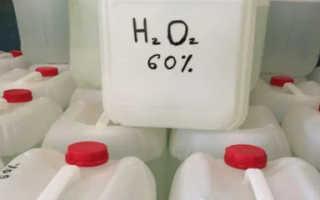 Сколько перекиси 60 лить в бассейн