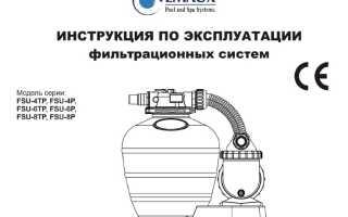 Как фильтр для бассейна emaux